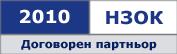NZOK_2010